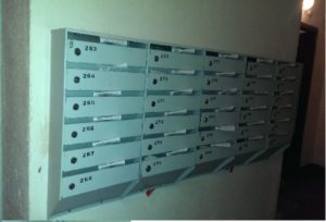 Распространение листовок по почтовым ящикам