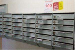 Листовки по ящикам СПб
