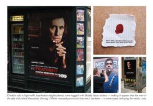 Креативная реклама листовки и объявления: Gilette