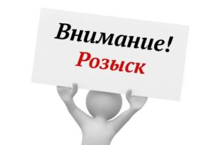 Вакансии Расклейка СПб