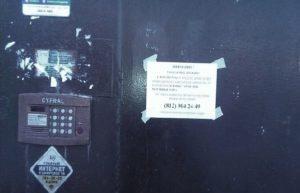 Стоимость расклейки объявлений возле подъездов