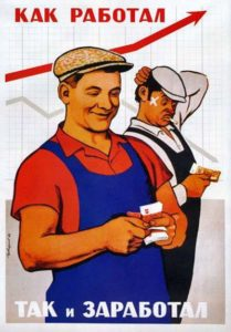Промоутер СПб: вакансии с ежедневными выплатами, без обмана